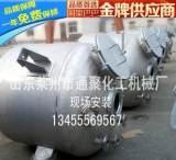 专业生产不锈钢电加热反应釜 外盘管 60kw化工反应罐设备50-5000L;
