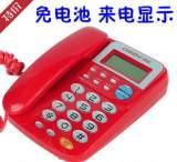 中诺C168 来电显示 电话机 座机 免电池 固定电话 电话机厂家;
