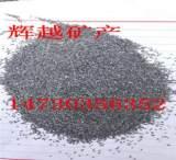 辉越矿产供应黑色金刚砂.地坪金刚砂的使用;