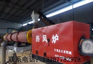 有機ドラム乾燥設備/大型ドラム乾燥機専門生産/米ぬか乾燥機/現物供給
