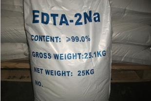 Two EDTA two sodium EDTA sodium carboxylate complexing agent, two sodium