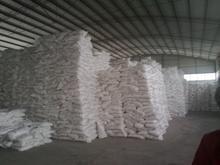 特价山东碳酸氢钠(小苏打)-济南供应优质小苏打碳酸盐欢迎选购