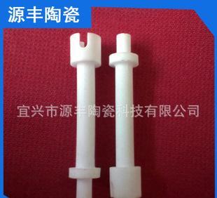 長期供給する電子の絶縁陶磁器の陶磁器の材料の電子陶磁器