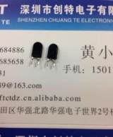 贴片光电接收管SST624-01;