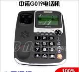 中诺 电话机 中诺G019来电显示电话 办公家用 固定电话座机;