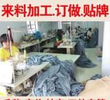 合雨紡織品來料加工訂做貼牌 毛毯床單四件套批發團購 年終福利;