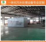 供应广东屠宰污水处理设备,肉类加工工业废水处理工程,广东环保;
