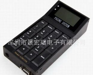 呼叫主机 呼叫中心 呼叫体统 呼叫器 无线呼叫器 寻呼机发射机;