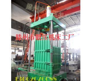 金屬梱包油圧機の四柱式古紙鉄スクラップ梱包成形油圧機メーカーの卸売