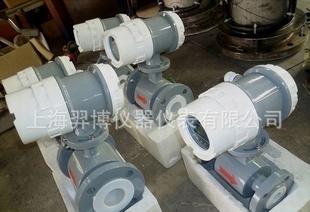 化工厂专用仪表,电磁流量计仪表、化工污水处理仪表(生产厂家);