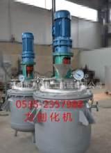 热销供应实验室反应釜 反应釜成套设备 乳液反应釜 化工反应釜;