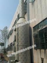 喷淋塔 废气 废气处理器 酸雾净化器 废气处理;