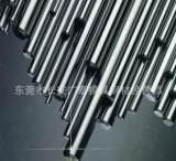 供应1Cr12不锈钢 1Cr12不锈钢棒材 圆钢;