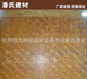千年舟细木工板