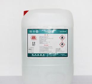 二特戊基过氧化物 LQ-DTAP;