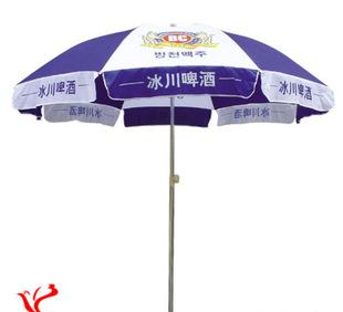 The supply of outdoor advertising umbrella can be printed LOGO printing color printing