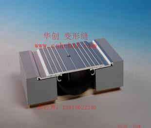 The sewing joint deformation device FDM ground deformation Aluminum Alloy ground deformation of building ground