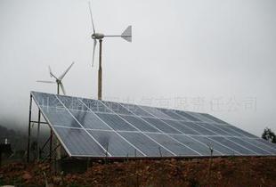 供应FD系列永磁直驱风力发电机、机组、风能设备 品质保证;