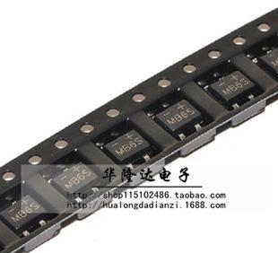 桥堆 MB6S 整流桥 整流器件 600V/0.5A SOP-4 贴片;