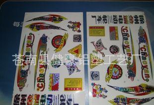 전동차 실 아플리케 인쇄 pvc, 스티커 생산 제작 오토바이 아플리케 스티커