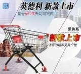 100L超市购物车 欧洲款超市手推车 厂家直销 shopping trolley;