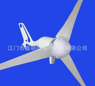 嘉顿雄电子厂家 风能设备 水平轴风力发电机 风光互补路灯专用;
