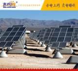 太阳库大型太阳能发电站储能站 并网型光储施工设备设计安装项目;