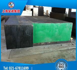 供应YXR7溶制高速工具钢;