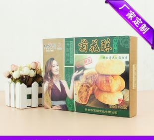 Free design customized egg roll cake box packing box pastry food packaging specialty printing gift box