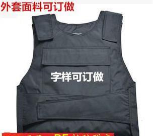 PE防弹衣 国标二级 防弹背心 防弹服 安保器材 权威检测报告;