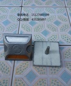 「メーカー直販】A型铸铝埋め砂犬釘交通施設必須A型铸铝記入売れ沙犬釘