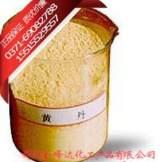 河南 郑州 优质价廉黄丹郑州金峰达--厂家直销;