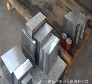 【碳工钢】厂价直销国标SM45碳素工具钢 库存零售;