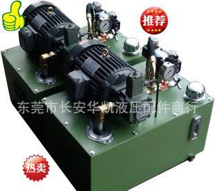供应20T液压站 5HP液压站 销售各种液压元件 维修各类液压机械;