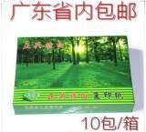广东省内包邮 厂家直销 A4复印纸 80g 打印纸 办公室用纸;