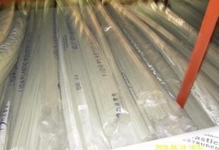 塑料焊条;