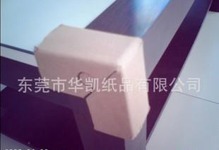 高品质方形耐磨卡板纸护角 多种物流辅助器材系列 批发;