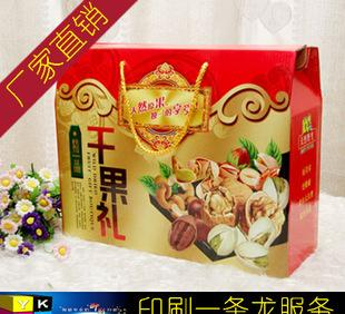 Custom manufacturer of corrugated box fruit packing box specialty packaging box of fruit gift custom