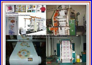 Four color copy paper flexo printing machine, four-color paper bag flexo flexo printing machine.