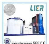 冷冻保鲜设备大型商用制冰机片冰机wd-834668冷藏用制冷设备;