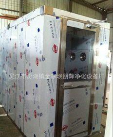 さびないメーカー推薦風ぬれる室チャネルステンレス304風メーカー直販シャワー室