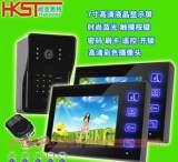 可视门铃 密码开锁/别墅对讲门禁系统 刷卡/遥控 家用有线208MIDX;