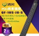清风PDU机柜插座 8位16A国标孔电源指示 QF-1U-K8-F大功率拖线板;