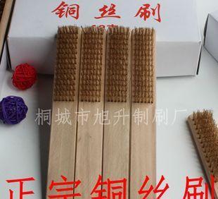 メーカー直販ろく列の木柄銅線刷賞翫品クルミ研磨さび除去焼き清掃道具銅線刷ブラシ