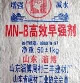 供应水泥制品专用高效早强剂——三羊建材——品质保障;