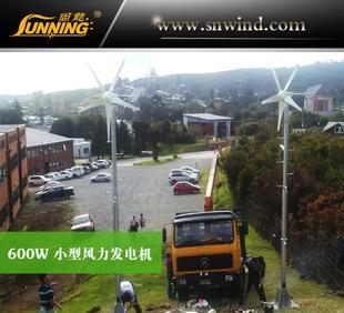 广州尚能MAX 600W水平轴小型风力发电机_风光互补_风能发电设备厂;