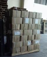 厂家供应过氧化苯甲酰 优质过氧化物BPO;