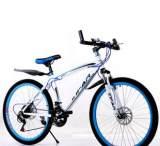 厂家直销英菲力尔26寸21速双碟刹山地车 自行车 学生车 促销车;