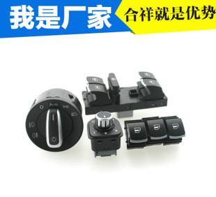 Volkswagen Passat switch 6 suit / mirror / switch power window switch / headlight switch