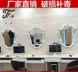 发廊镜子理发美发镜台化妆台欧式理发镜高档单面镜台批发浴室镜;
